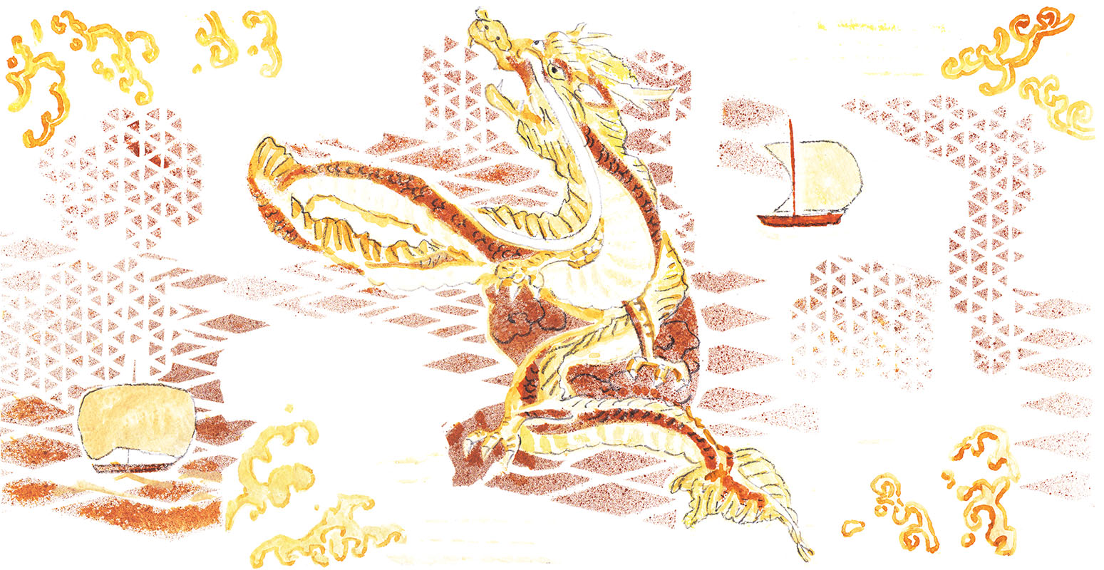 dragon0001